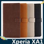 SONY Xperia XA1 G3125 瘋馬紋保護套 皮紋側翻皮套 商務素面 支架 插卡 錢夾 磁扣 手機套 手機殼