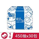 LIVI優活單層優拭衛生紙450抽30包(箱)【愛買】