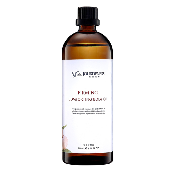 佐登妮絲 緊緻舒體油 200ml 身體按摩油 美體油護膚基底油 適用添加精油