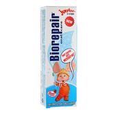 貝利達 兒童牙膏 50ml