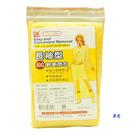 雨衣: R6057長袖型成人輕便雨衣/1件裝/黃