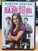 影音專賣店-I06-026-正版DVD【臥底甜心】-麥莉西拉*傑瑞米皮文