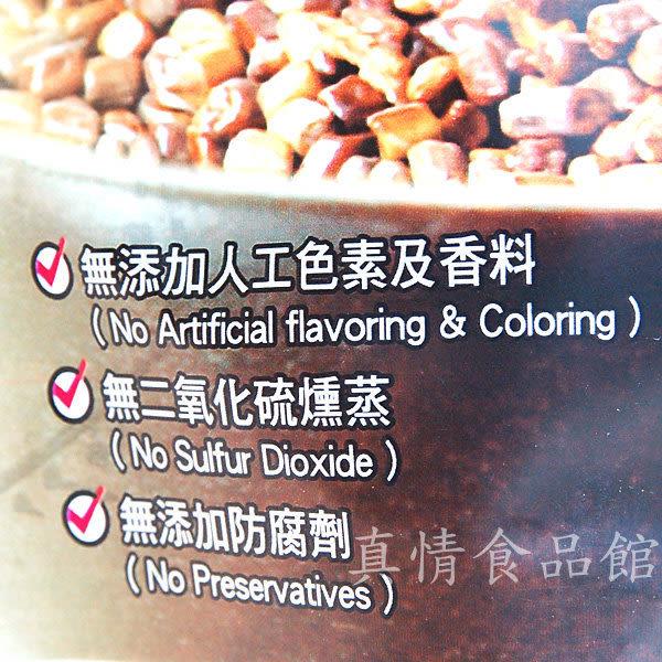 里仁有機決明子茶10g x20包