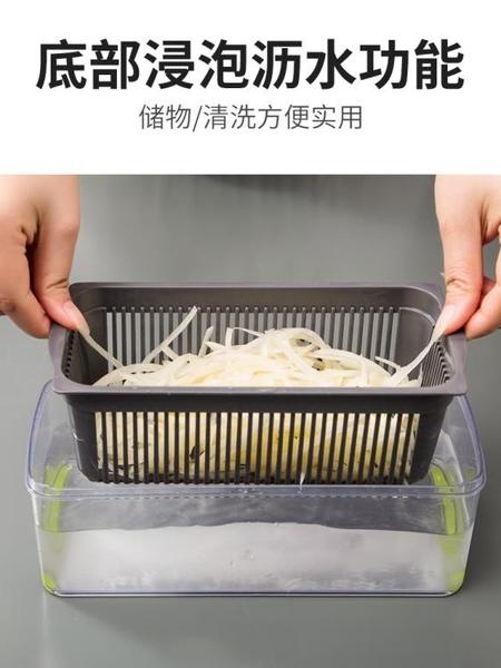 廚房切菜切丁馬鈴薯絲切絲切片刨絲削擦絲神器家用廚房多功能切菜器  【快速出貨】