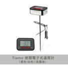 【Tiamo】速顯電子式溫度計 (附電池...
