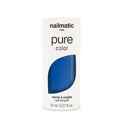 Nailmatic 純色生物基經典指甲油-CHARLIE-軍艦藍 8ml