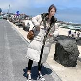 東大門2019冬季新款韓版中長款過膝女寬鬆外套棉服學生面包服ins 滿天星