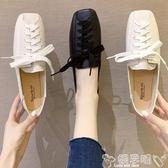 樂福鞋 2020春秋季新款方頭平底一腳蹬兩穿單鞋女樂福鞋小皮鞋英倫風女鞋 嬡孕哺