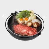 日本hokua北陸鍋【壽喜燒鍋中號】26cm附防溢鍋蓋 湯鍋 不沾鍋 瓦斯爐電磁爐可用3~5人份