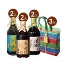 【豆油伯】純釀醬油6入組(缸底/甘田/金美滿 ,買就送復古袋(不挑款)3個