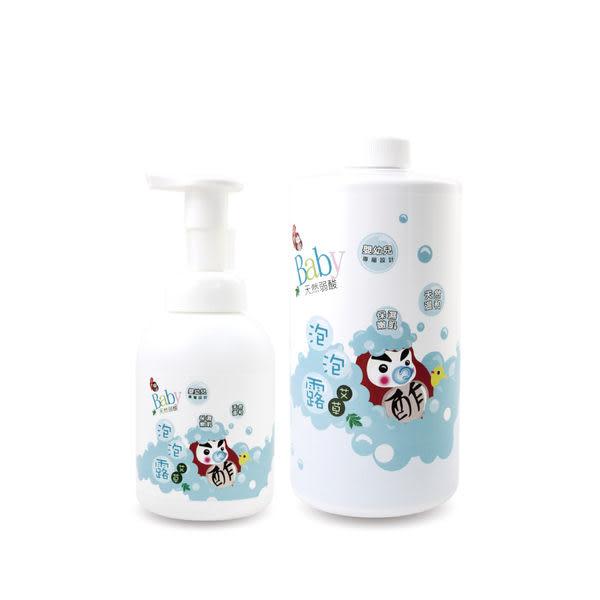 【木酢達人】Baby天然木酢艾草泡泡露1公升補充瓶.搭贈泡沫空噴瓶1個340ml【#28202】