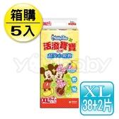 《滿意寶寶》活潑寶寶 巧薄紙尿布 XL 38+2片x5包 (紙尿褲/紙尿片/黏貼型尿布)