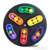 智力旋轉魔珠兒童迷宮走珠邏輯思維親子益智玩具-享家生活館