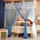 【送燈】新款雙層公主蚊帳宮廷三開門加密落地支架1.8米1.5m床雙人家用2.0 小山好物
