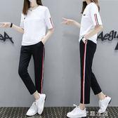 休閒運動套裝女夏季新款韓版時尚寬鬆短袖社會衣服夏天兩件套      芊惠衣屋