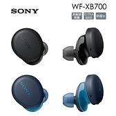 SONY WF-XB700 重低音 真無線藍牙耳機 (台灣公司貨)
