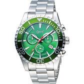 Ogival 愛其華 極速剽悍三眼計時腕錶-綠x銀/44mm 3985-3GS綠