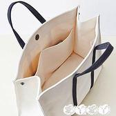 工作包 手提公文包女帆布商務文件包會議資料袋職業工作女包包韓版 【全館9折】