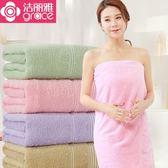 浴巾純棉成人男女加厚超強吸水加大浴巾全棉柔軟家用大毛巾