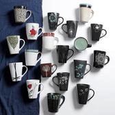 馬克杯-大容量創意復古陶瓷杯歐式簡約咖啡牛奶早餐情侶辦公室水杯【免運85折】