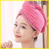 【快樂購】髮箍 韓國可愛洗漱束髮帶甜美髮箍敷面膜頭飾女化妝
