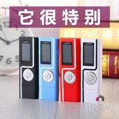 MP3MP3音樂播放器情侶有屏可愛迷你運動跑步口香糖英語隨身聽HLW 交換禮物