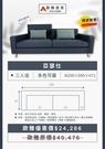 【歐雅居家】獨家專賣款《亞瑟仕》貓抓布/涼感機能布/工廠直營/訂製沙發/專業沙發/品質保證