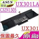 ASUS  C32N1305 電池(原廠)-華碩 C32NI305,UX301 ,UX301L電池,UX301LA 電池,UX301LA4500,C32N1305