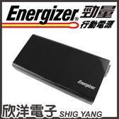 Energizer勁量 行動電源(UE20001) 容量20000mAh/內附充電線/BSMI認證/多重防護機制