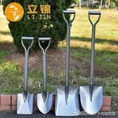 戶外家用園林工具全鋼鏟雪挖土鐵?鐵鏟農用園藝種植小鏟子鍬鋼鏟YYJ 阿卡娜