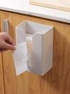 紙巾盒 紙巾盒抽紙盒廚房家用客廳餐廳巾創意壁掛式紙巾收納盒臥室免打孔【快速出貨八折搶購】