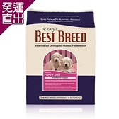 BEST BREED貝斯比 幼犬高營養配方 飼料1.8公斤 X 1包【免運直出】