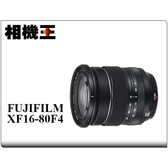 ★相機王★Fujifilm XF16-80mm F4 R OIS WR 平行輸入