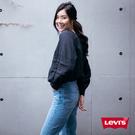 Levis 女款 Ribcage 復古超高腰排釦直筒牛仔褲 / 膝蓋開口破壞 / 彈性布料 / 及踝款