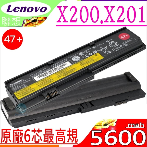 LENOVO X200 電池(原廠)-IBM X200S,X201,X201S,X201I,43R9253 43R9254,42T4560,六芯超長效