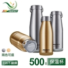 PERFECT SUS316日式真空保溫瓶500ml 保溫杯 不銹鋼保溫