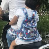 兒童背帶電動車兒童帶摩托車載小孩踏板座椅防丟失防摔帶前后兩用背帶