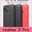 【萌萌噠】OPPO Realme 3 Pro (6.3吋) 類金屬碳纖維拉絲紋保護殼 軟硬組合 全包矽膠軟殼 手機殼