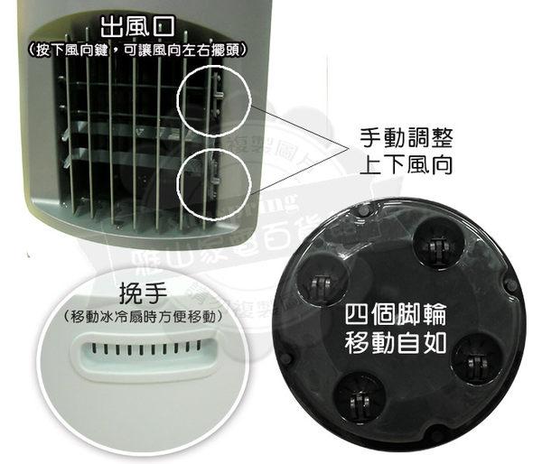 【6期0利率】加碼贈玻璃杯果汁機 【冰涼大師】四面環繞進風微電腦冰冷扇12L(MIK-15EX)