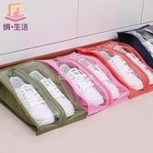 旅行鞋包透明鞋子收納袋 裝鞋的袋子收鞋袋旅行便攜 防塵防潮鞋套家用鞋罩交換禮物