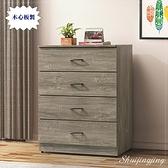 【水晶晶家具/傢俱首選】 CX1250-6 鋼刷淺灰橡木3尺四斗櫃