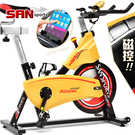 18KG飛輪健身車(皮帶傳動)武士18公斤磁控飛輪車.美腿機.運動健身器材.推薦哪裡買ptt【山司伯特】