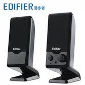 音箱Edifier/漫步者 R10U迷你臺式機影響USB筆記本電腦音箱小音響家用 年終尾牙交換禮物