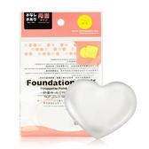 愛心矽膠粉撲 乙入 果凍/透明粉撲 ◆86小舖◆氣墊/美妝蛋