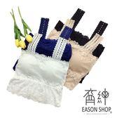 EASON SHOP(GW3059)實拍簡約蕾絲拼接抹胸帶胸墊短版露肩無袖寬肩帶吊帶內衣背心女上衣服貼身內搭衫