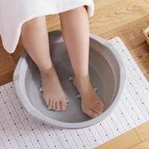 加高帶按摩足浴盆創意塑料加厚洗腳桶洗腳盆北歐風泡腳桶泡腳盆 居享優品