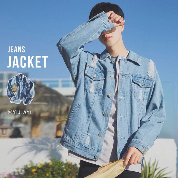 【YIJIAYI】✔(現貨) 刷破 口袋 牛仔 丹寧 夾克 外套 (0611)
