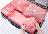 ~甜美六件套大款~韓系透視旅行收納袋6 件組整理包手提袋收納包衣物行李袋行李箱旅行袋