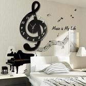 音樂音符北歐客廳家用時尚創意鐘表個性石英裝飾時鐘靜音藝術掛鐘『夢娜麗莎』