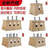 艾灸盒實木隨身灸艾草條艾柱溫灸器竹制艾灸儀器家用宮寒婦科蒸儀